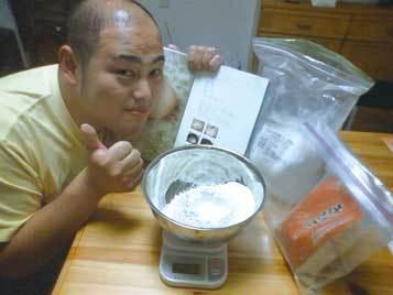 米粉パンを焼いてみた。