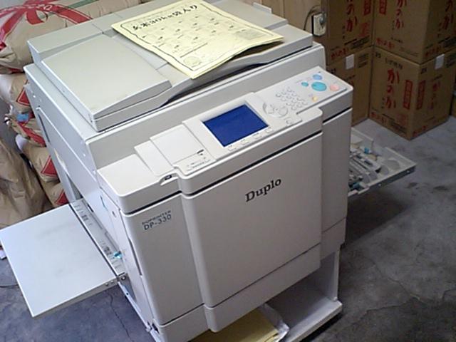 印刷機入手(*´Д`*)ハァハァ