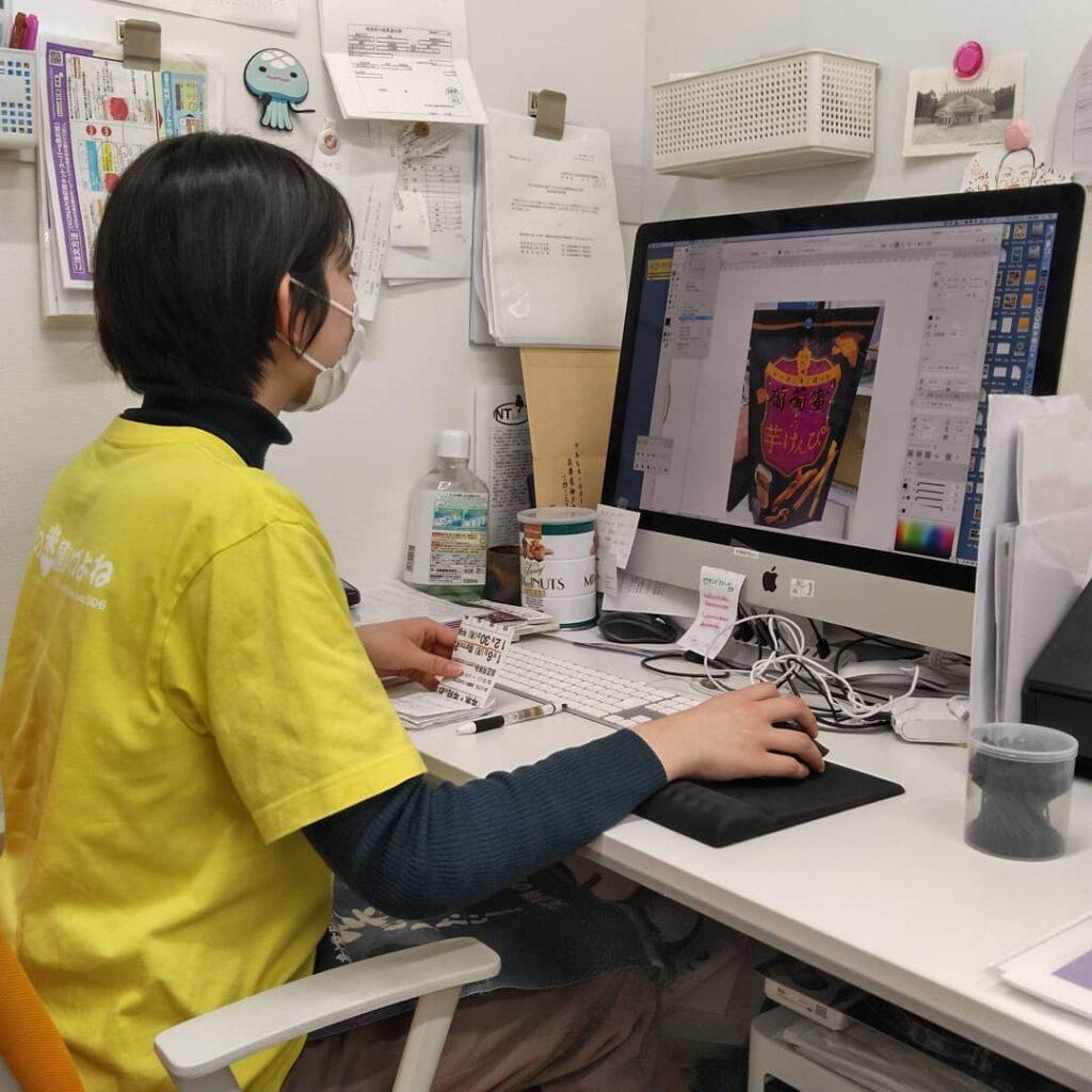 AdobeIllustrator 2020 特訓中!