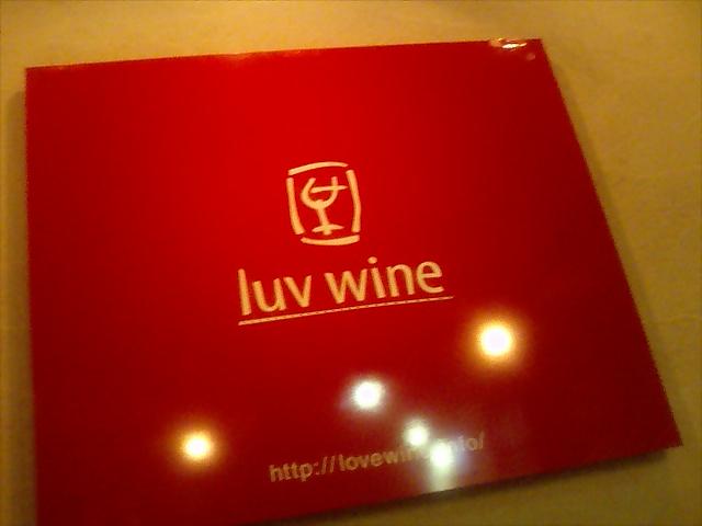 屋台風ワインバー 天満 luv wine